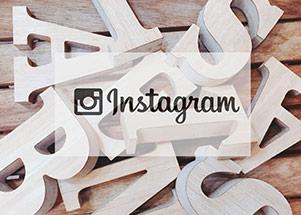 SebaStian Instagram
